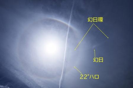M_20210913_035c